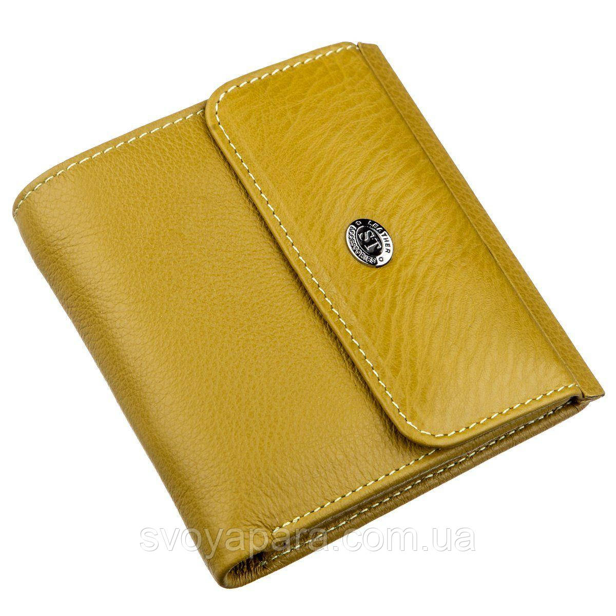 Оригинальный женский кошелек с монетницей ST Leather 18922 Горчичный