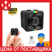 Мини-камера SQ11 Mini Sports Full HD DV 1080p скрытый видеорегистратор для дома с доставкой, фото 1