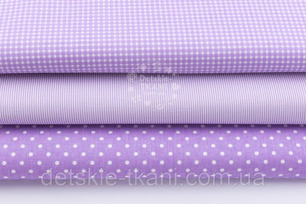 Набор хлопковых тканей 50*50 см из 3 штук сиреневого цвета: макароны, клеточка, горошек