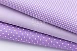Набор хлопковых тканей 50*50 см из 3 штук сиреневого цвета: макароны, клеточка, горошек, фото 2
