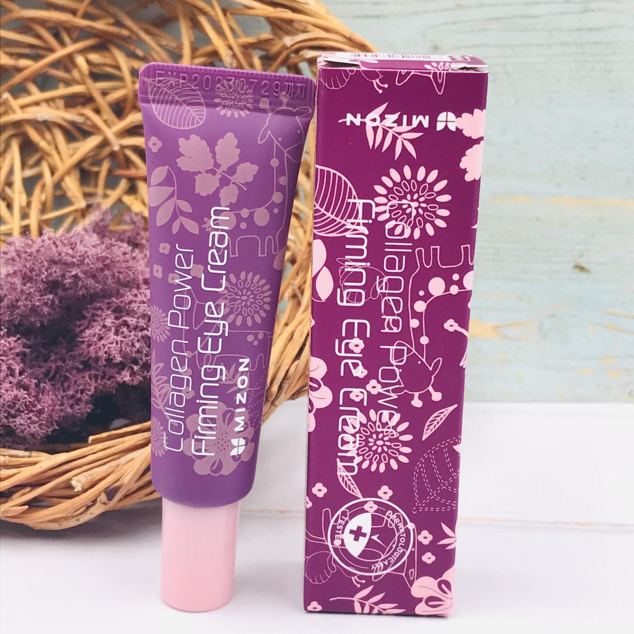 Многофункциональный крем Mizon для области вокруг глаз Mizon Collagen Power Firming Eye Cream