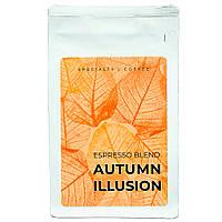 Кава в зернах Autumn Blend ILLUSION 200г