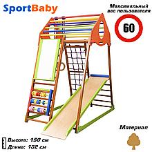 Деревянный детский спортивный комплекс с горкой для дома KindWood Plus