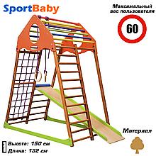 Деревянный детский спортивный комплекс с горкой для дома KindWood
