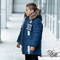 Зимова тепла куртка на хлопчика на флісі з писцем.Р-ри 98-134
