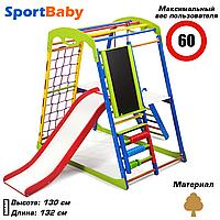 Деревянный детский спортивный комплекс с горкой для дома SportWood Plus 3