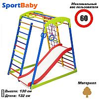 Деревянный детский спортивный комплекс с горкой для дома SportWood Plus 1