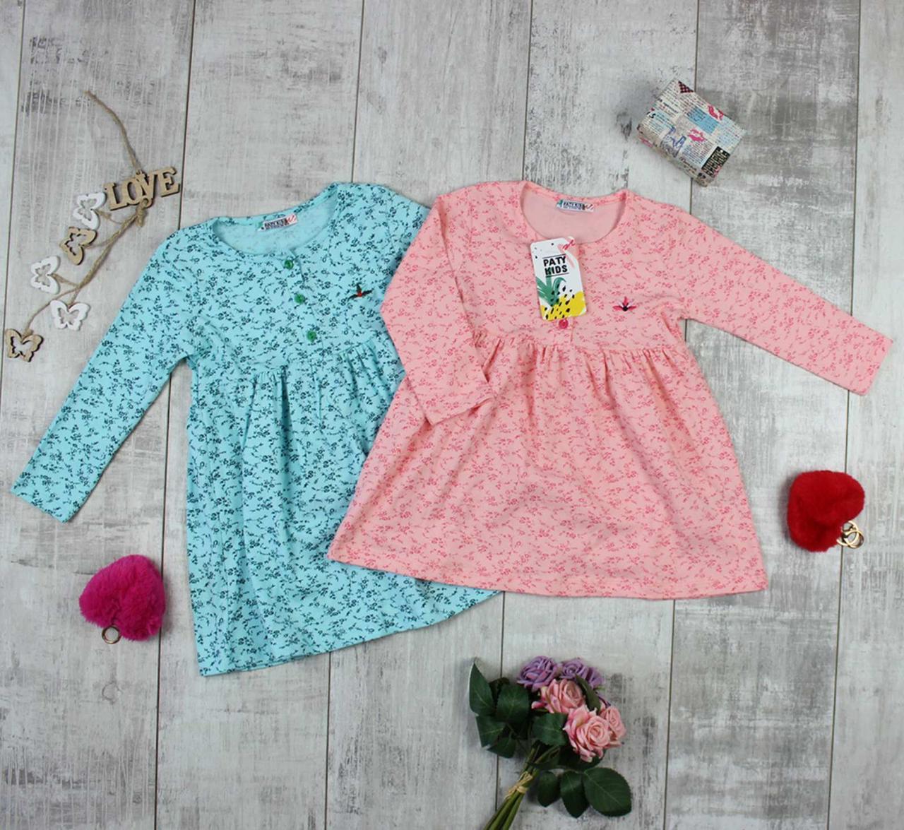 Плаття дитячі для дівчаток двухнитка в садок