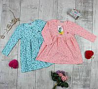 Плаття дитячі для дівчаток двухнитка в садок, фото 1