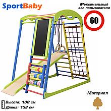Деревянный детский спортивный комплекс с горкой для дома SportWood Plus