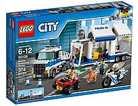 Конструктор LEGO City Мобильный командный центр 60139 | набор лего сити оригинал новый на 374 детали
