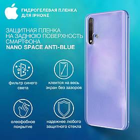 Гидрогелевая пленка для iPhone 11 Pro Max  Anti-Blue противоуданая на заднюю поверхность | Полиуретановая пленка