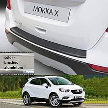 Пластиковая защитная накладка на задний бампер для Opel Mokka X 2016-2020