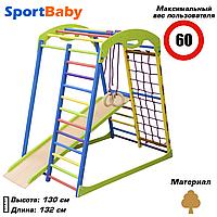 Деревянный детский спортивный комплекс с горкой для дома SportWood