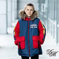 Зимова тепла куртка на хлопчика на флісі з писцем.Р-ри 104-134