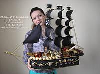 Букет из конфет Пиратский корабль
