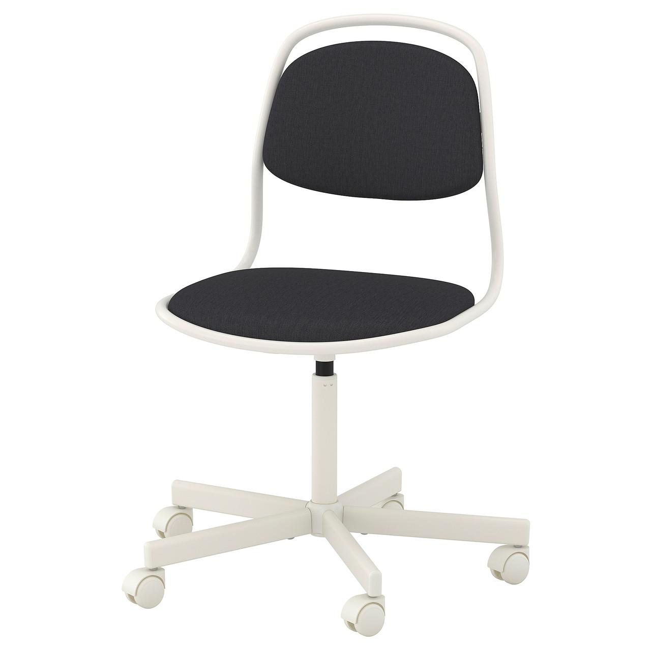 IKEA ORFJALL / SPORREN (393.030.39) Рабочий стул, серый