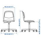 IKEA ORFJALL / SPORREN (393.030.39) Рабочий стул, серый, фото 6
