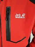Термокуртка мужская, фото 4
