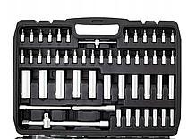 Набір ключів AEG HD15179 171 елемент, фото 3