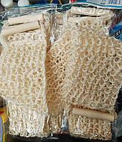 Мочалка для тела с деревянными ручками Luffa банная Люфа Сизаль / Длинная мочалка жёсткая натуральная