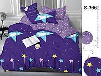 Семейный комплект постельного белья синего цвета со звездами, Сатин-люкс