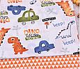 Сатин (хлопковая ткань) динозавры и машинки (40*160), фото 3