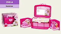 Игровой набор детская декоративная косметика - шкатулка косметичка, лаки, помада, тени румяна