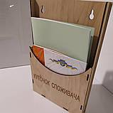 Куточок споживача в комплекте с Книгой отзывов  и специальной литературой, фото 2