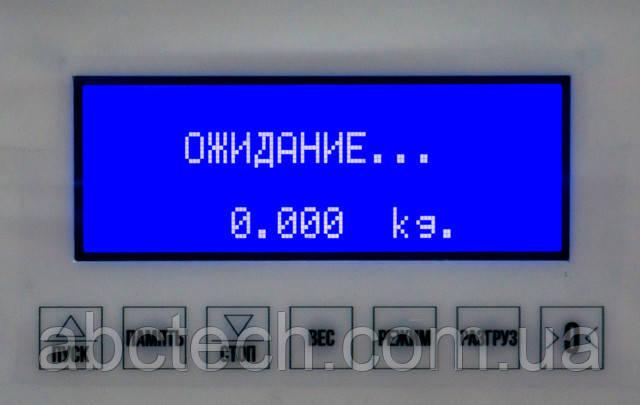 Простий контролер на 6 мовах