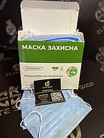 Маска медична для лиця одноразова трьохслойна захисна 100 шт/уп пайка