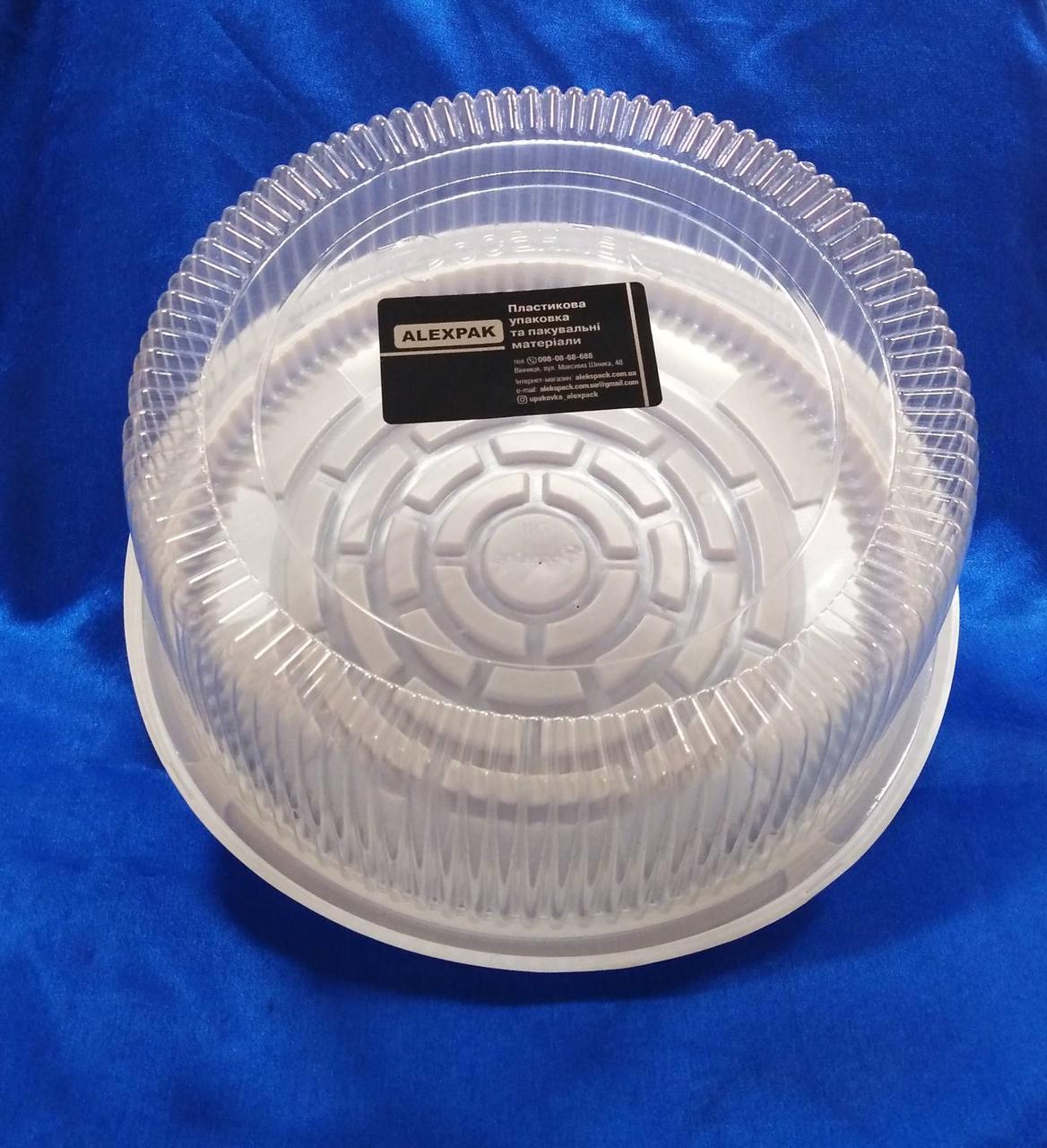 Упаковка для круглого торта 1224 ПЕТ