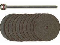Корундовые отрезные диски для гравёра Proxxon 22 мм 10 штук