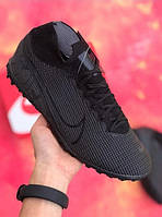 Сороконожки Nike Mercurial Vapor 13 Academy TF/копы найк /футбольная обувь