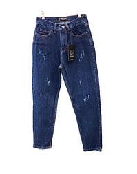 Жіночі укорочені джинси МОМ з потертостями синього кольору Туреччина