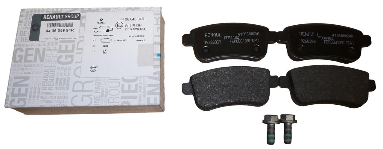 Колодки гальмівні (дискові) задні Renault Scenic III дискові Renault OEM