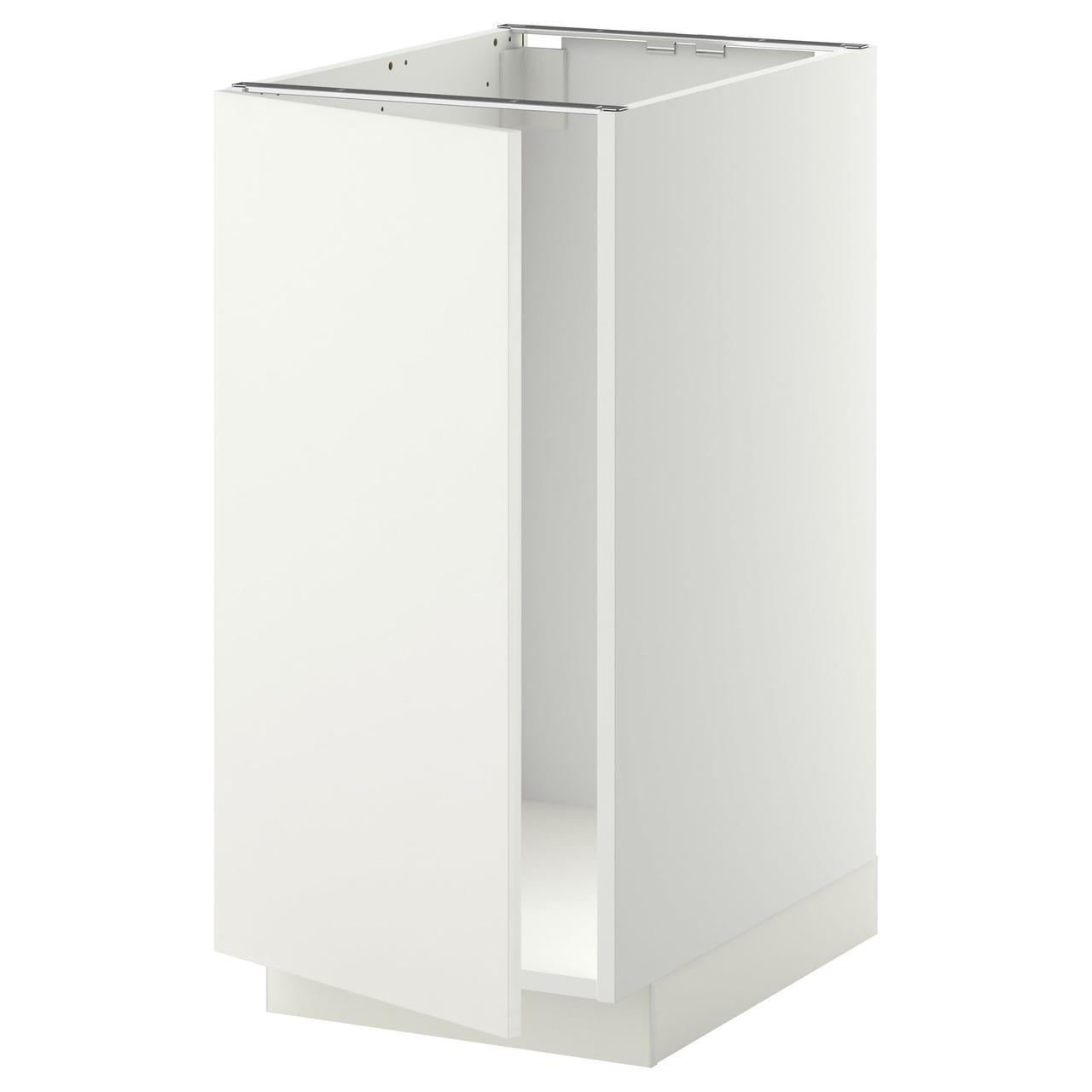 IKEA METOD ( 590.262.20)