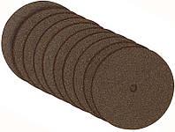 Отрезные корундовые диски Proxxon 22 мм 50 штук