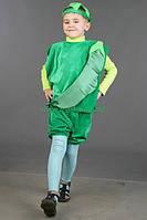 Карнавальный костюм «Горошек»