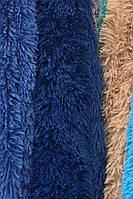 "Меховое темно-синее покрывало-плед (""мишка"", ""травка""), 160*210, 220*240"