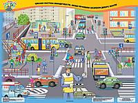 Формування навичок та умінь з БЖД. 11 демонстраційних картин та методичні рекомендації, фото 1