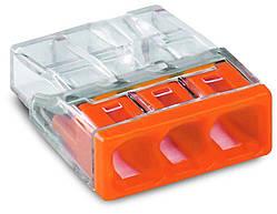 З'єднувач COMPACT для розподільних коробок 3-проводові клеми без пасти.