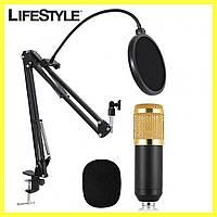 Профессиональный студийный микрофон M 800U / Конденсаторный микрофон с пантографом и ветрозащитой