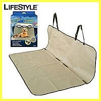Коврик для животных автомобильный Pet zoom loungee + Подарок Игрушка с присоской   Чехол на сиденье
