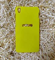 Матовый пластиковый чехол Ультратонкий для Lenovo S850, Желтый