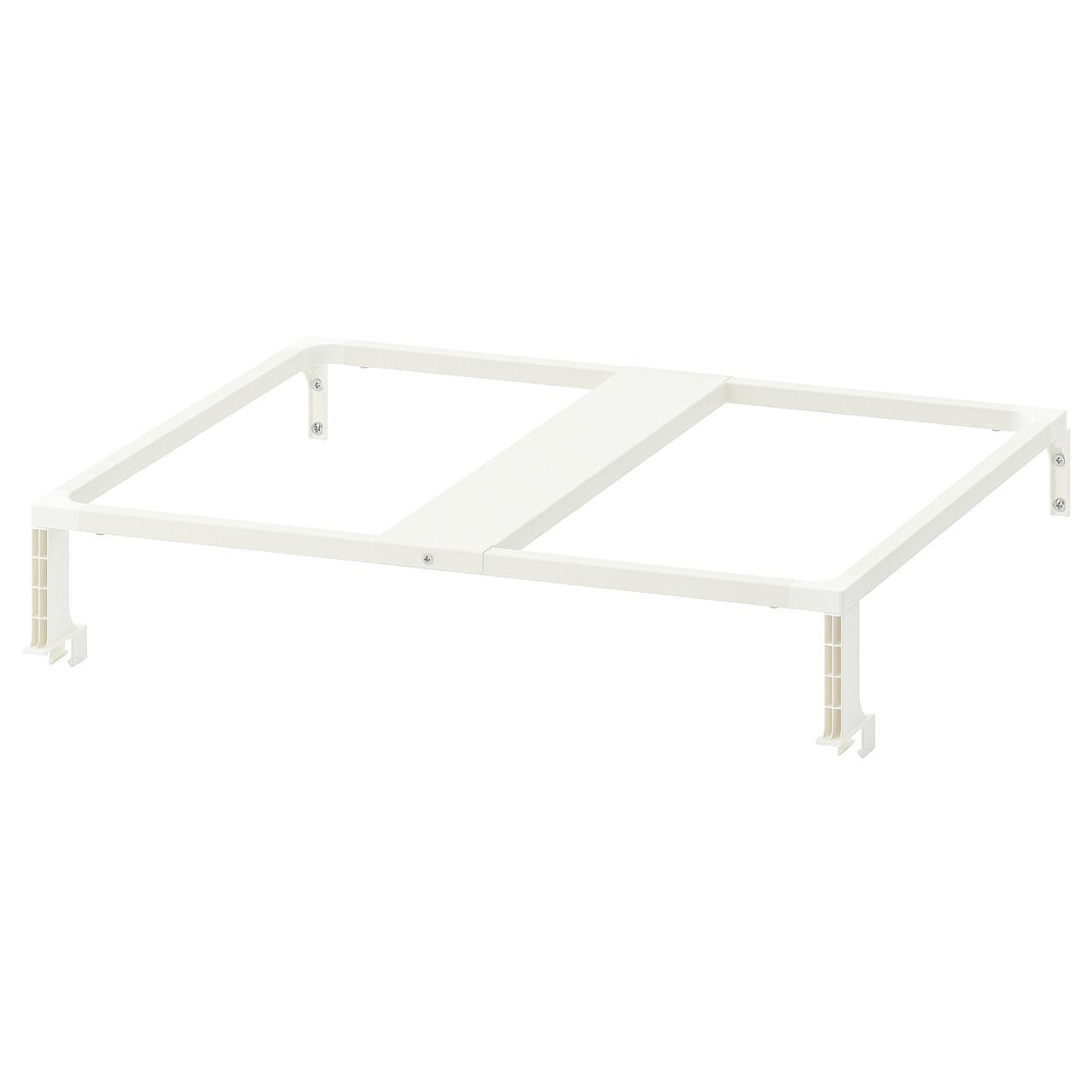 IKEA UTRUSTA ( 902.461.06)