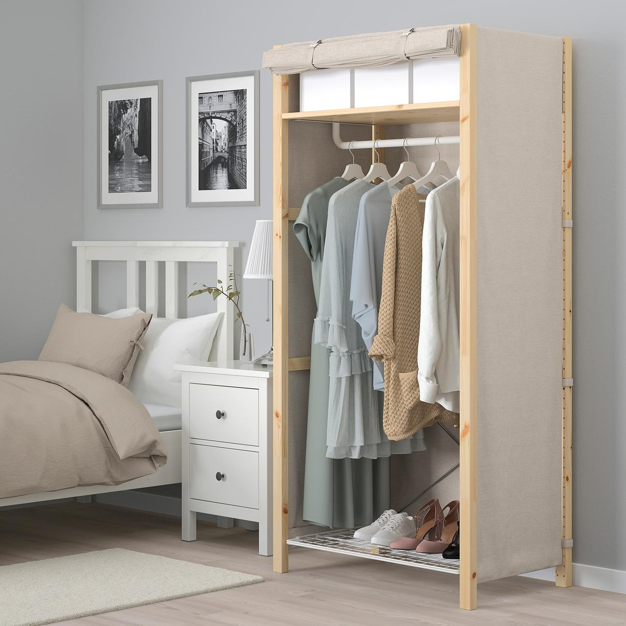 IKEA Шкаф с чехлом IVAR ( 592.879.86)
