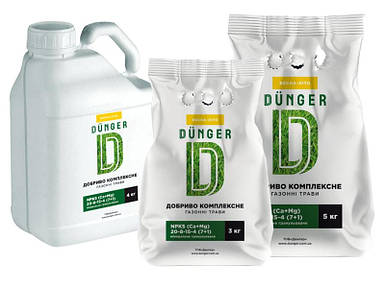 Добриво Дюнгер газонні трави 3 кг 20N-8P-15K +4S+7Ca+1Mg комплексне - Dunger