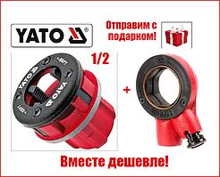 """Клуп трубний для нарізання різьби """"Yato"""" 1/2"""" +вороток для клупи """"Intertool"""" SD-8016"""