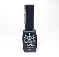 Топ Ruber Global Fashion 8мл (каучук)
